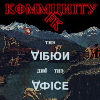 Kommunity FK - Vision and the Voice CD